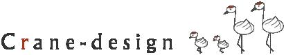 Crane-design