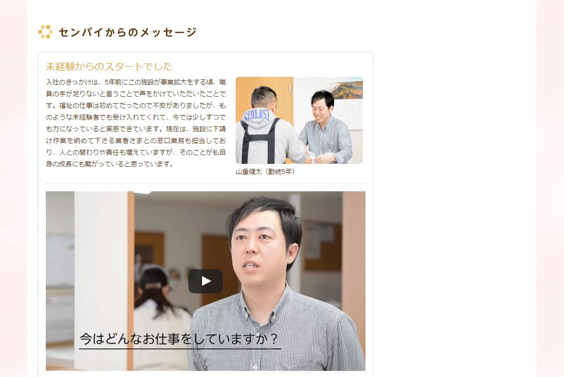 hp_yamashige